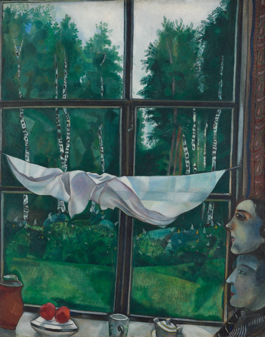View from the Window, ca 1915