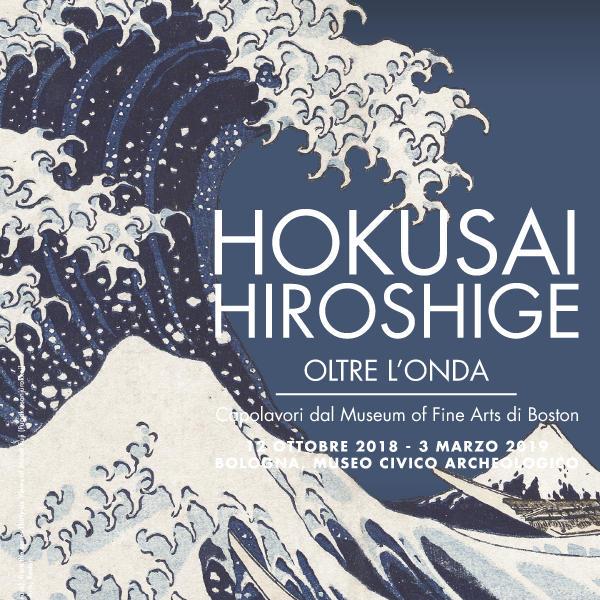 Oltre l'Onda. Hokusai e Hiroshige